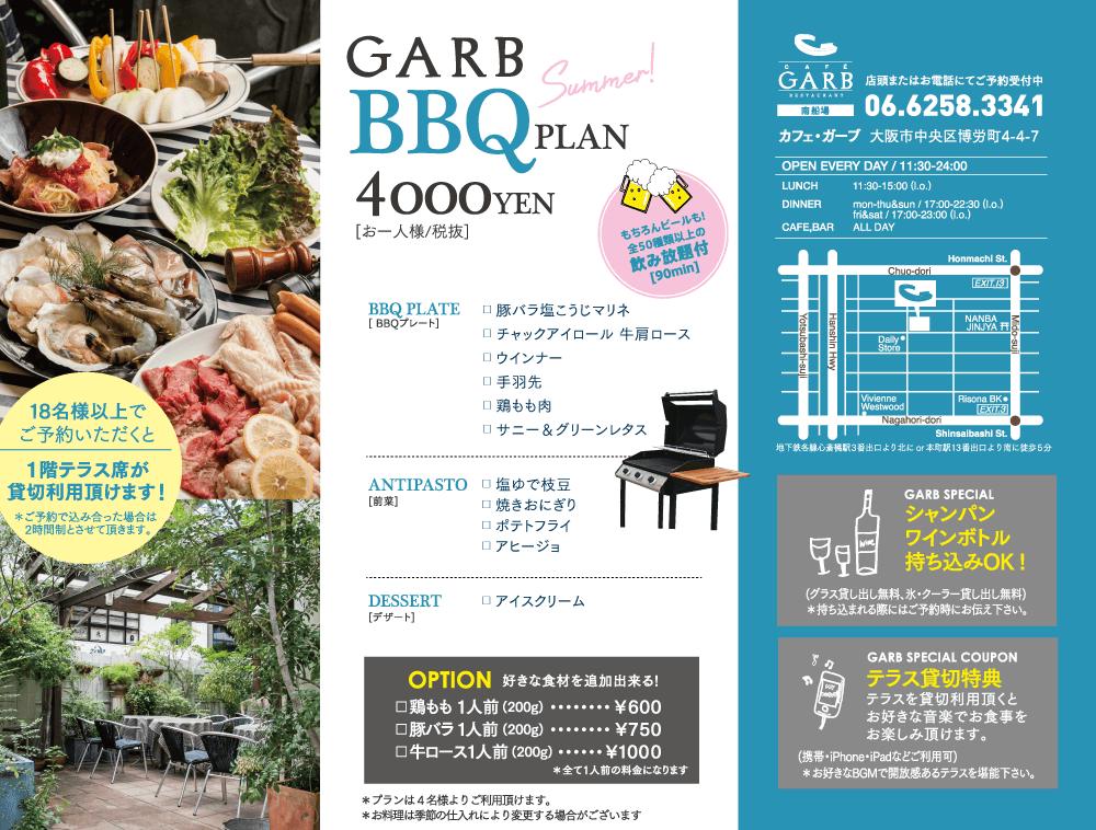 garb_1806_bbq_2.png
