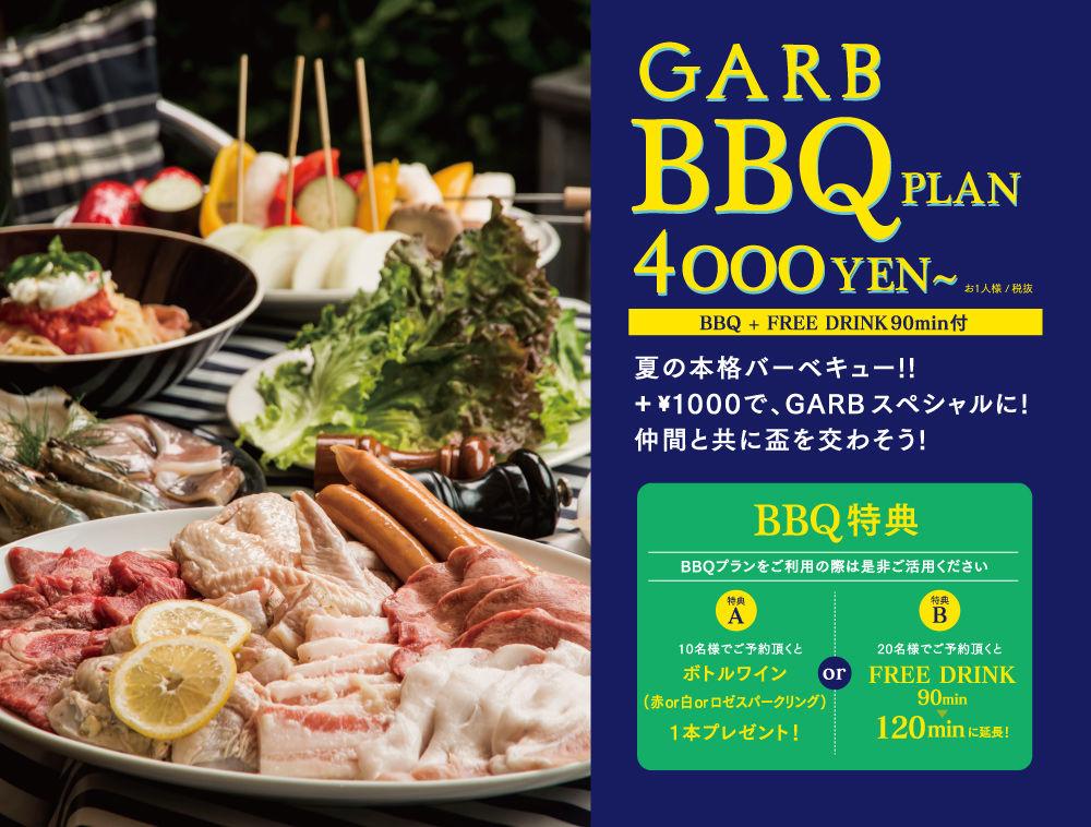 garb_1807_bbq_1.jpg
