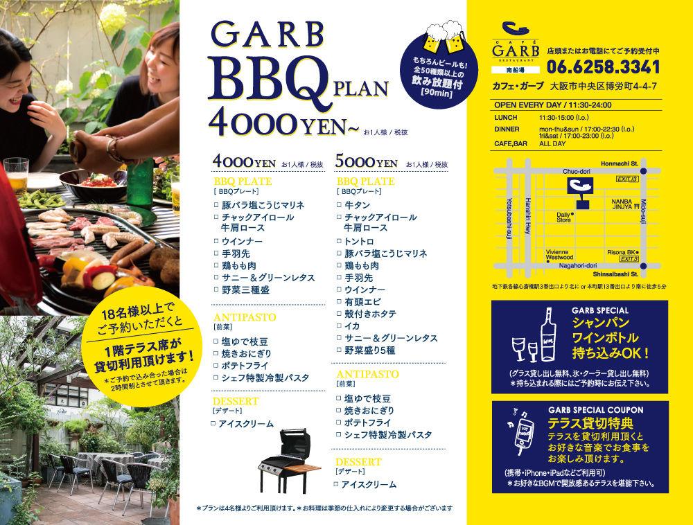 garb_1807_bbq_2.jpg