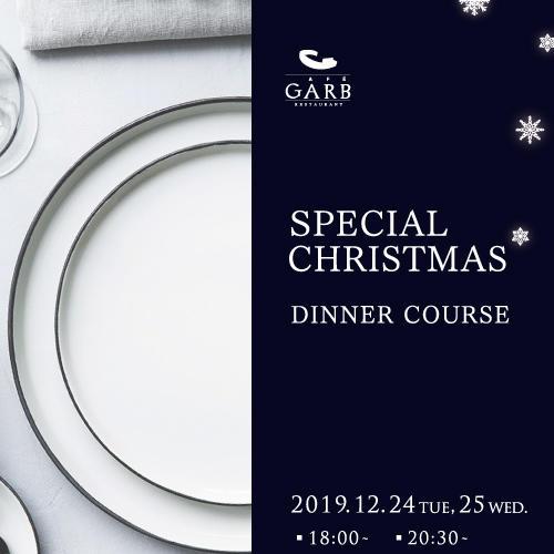 南船場 カフェガーブのスペシャルクリスマス ディナー