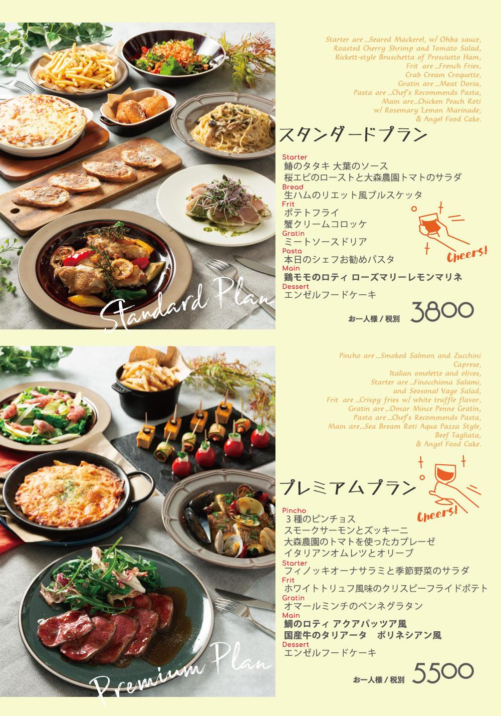 garb_2002_kansougeikai_3.jpg
