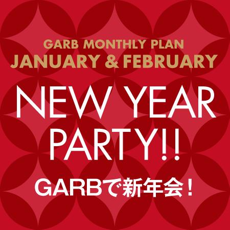 丸の内GARBで新年会!