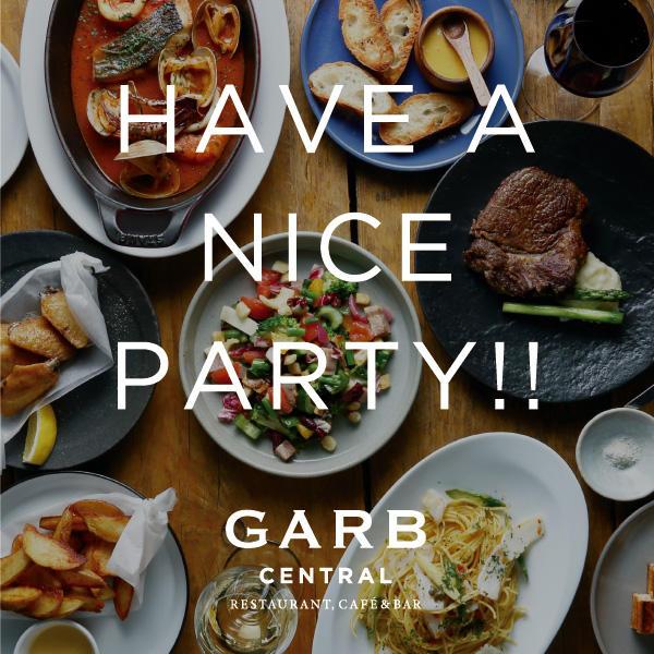 GARB CENTRAL 夏のパーティープラン