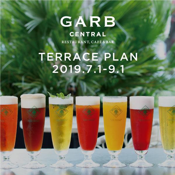 GARB CENTRALのテラス限定プラン