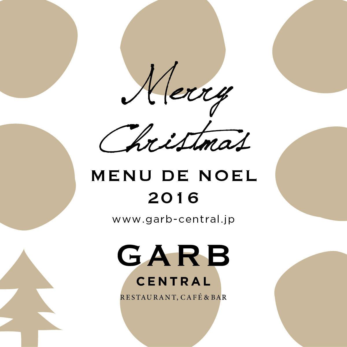 GARB CENTRAL XMAS 2016