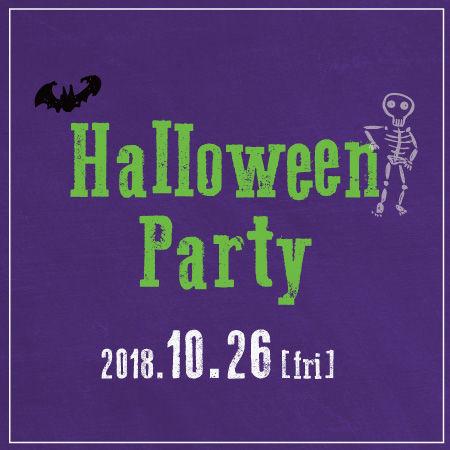 [GARB CASTELLO]ハロウィンパーティー!