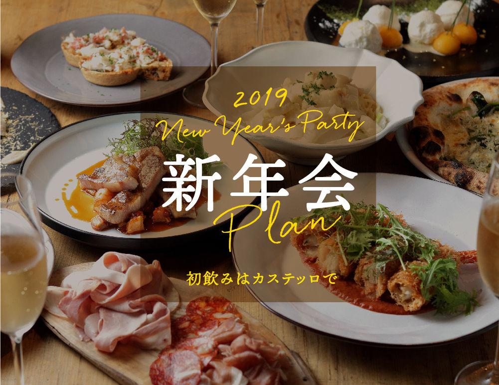 gct_1901_party_0.jpg