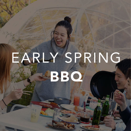 [GARB  CASTELLO]春のBBQプランはじまります!