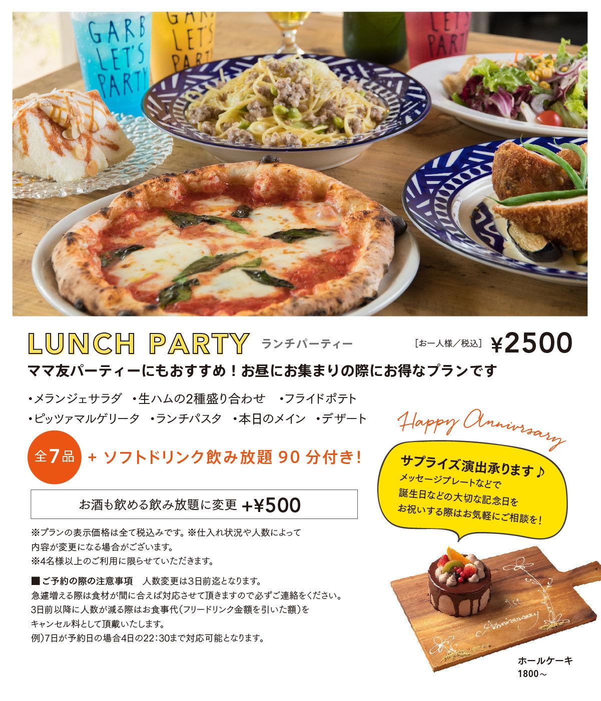 gct_1902_shop_lunchpart_1.jpg
