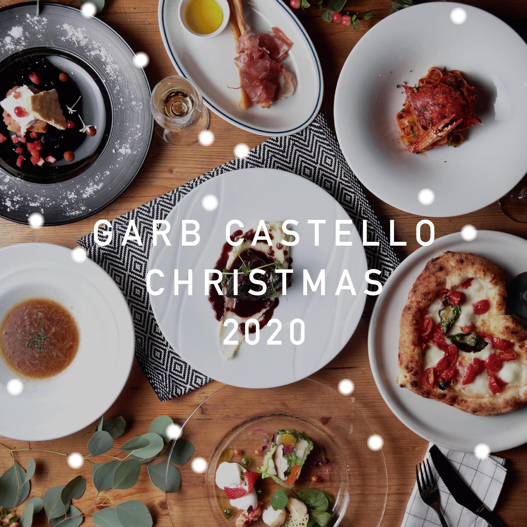 GARB CASTELLO のクリスマスコース