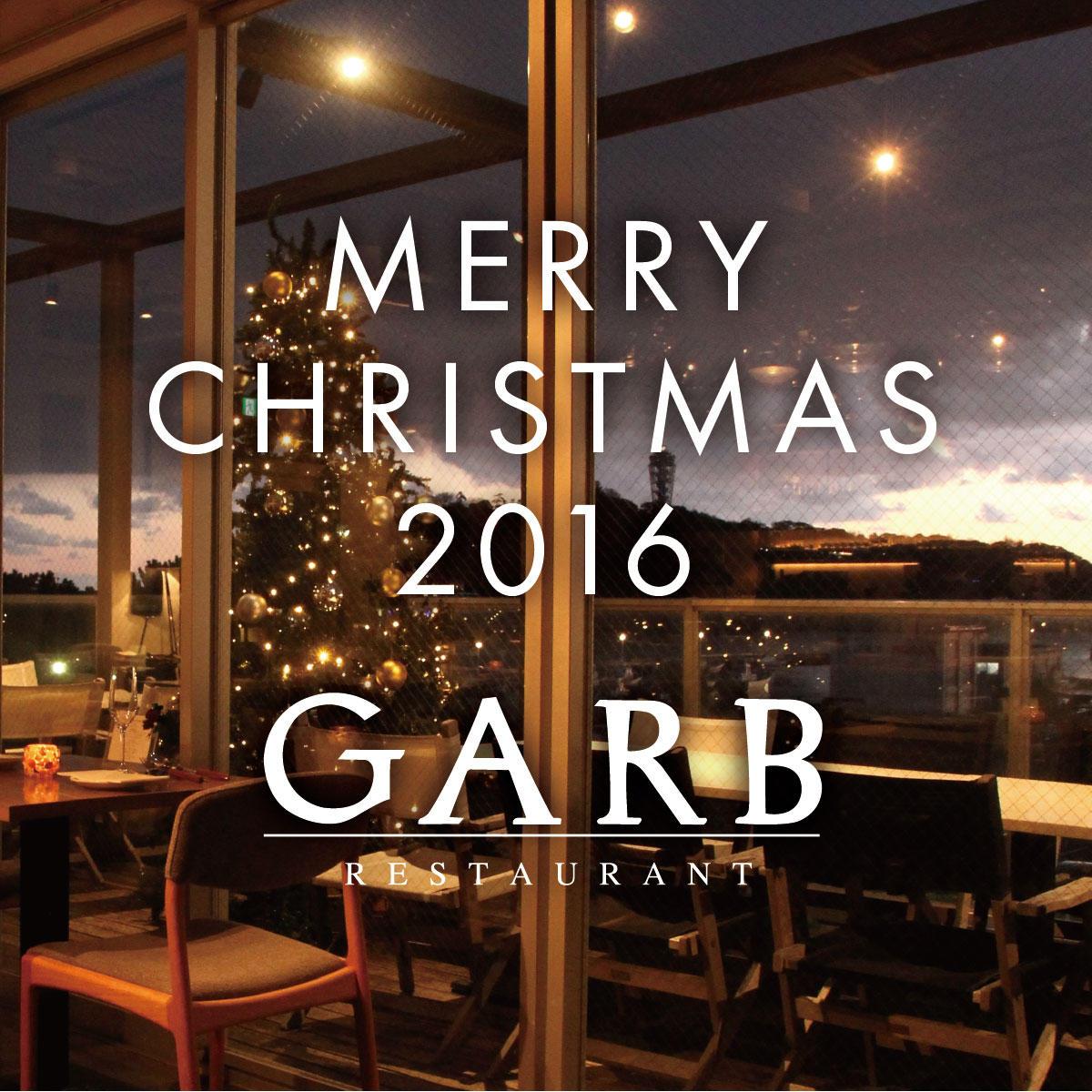 GARB江ノ島のXMAS COURSE 2016