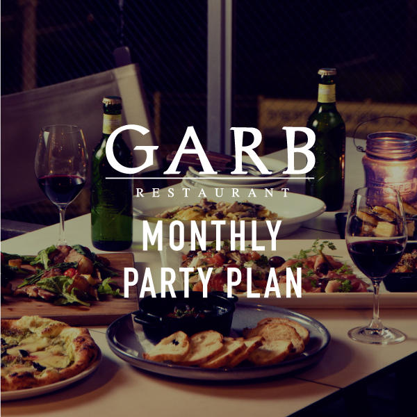 【9-11月限定】GARB江ノ島 MONTHLY PARTY PLAN