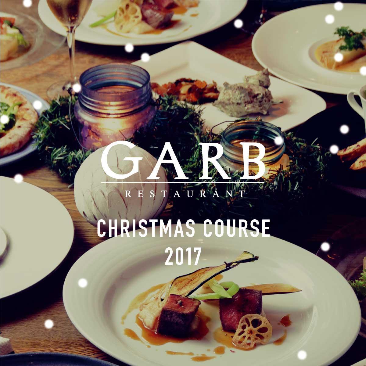 GARB ENOSHIMA CHRISTMAS DINNER