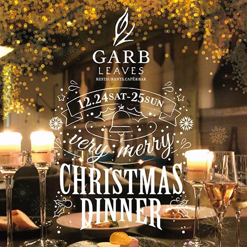 博多 Garb Leaves Noel