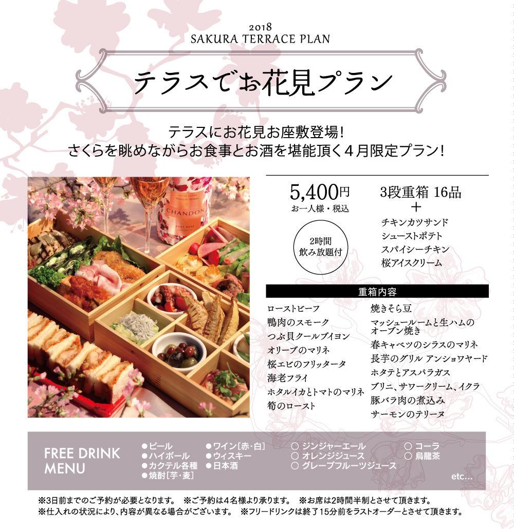 gl_1803_sakura_2.jpg