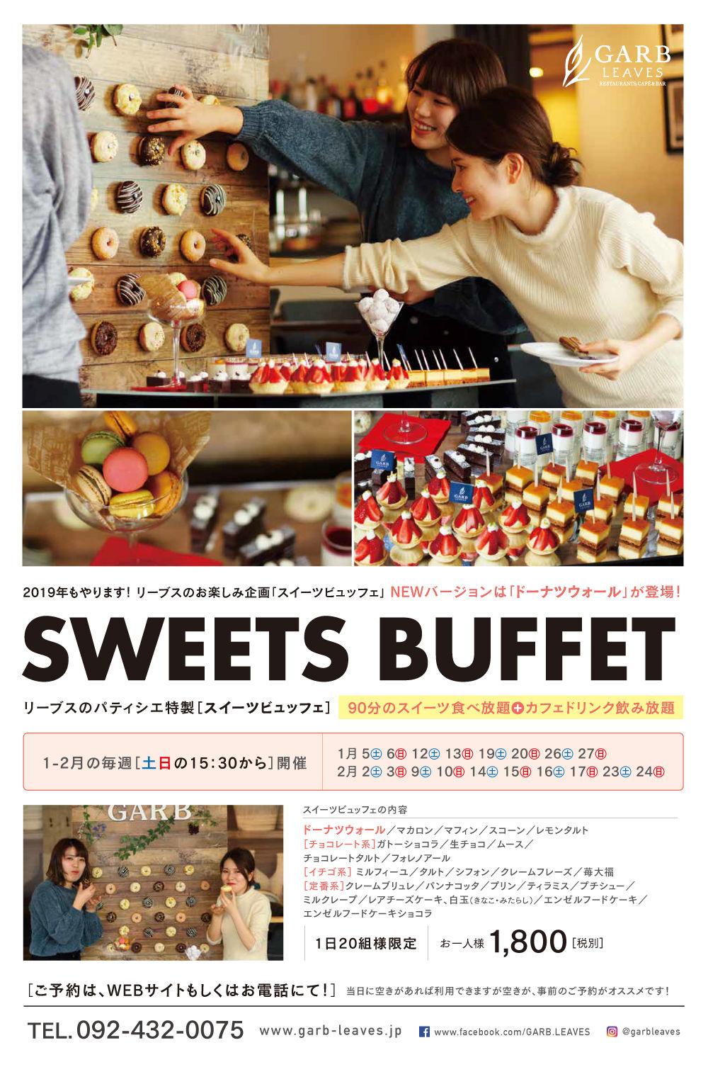 gl_1811_dessert.jpg