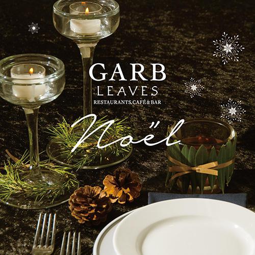 GARB leaves Noël 12/23 & 24