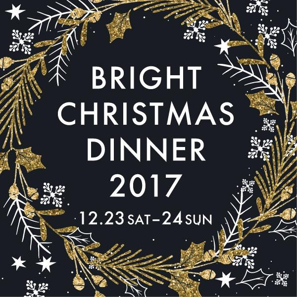 BRIGHT CHRISTMAS DINNER 2017