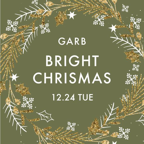 [ 丸の内 GARB Tokyo ]BRIGHT CHRISTMAS