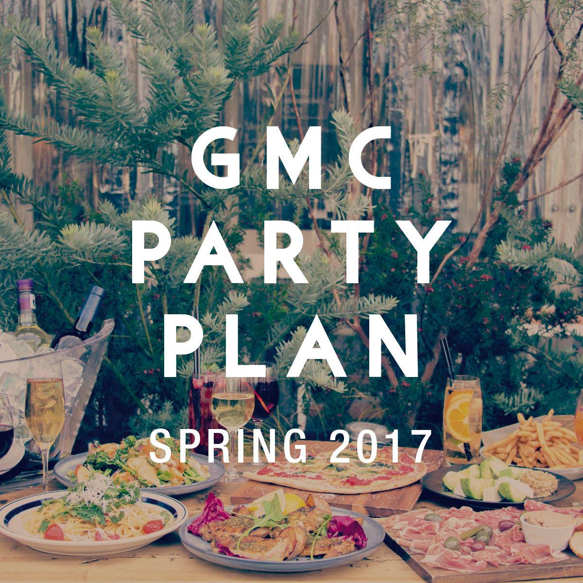 GMC原宿 春のパーティープラン!歓送迎会に!!