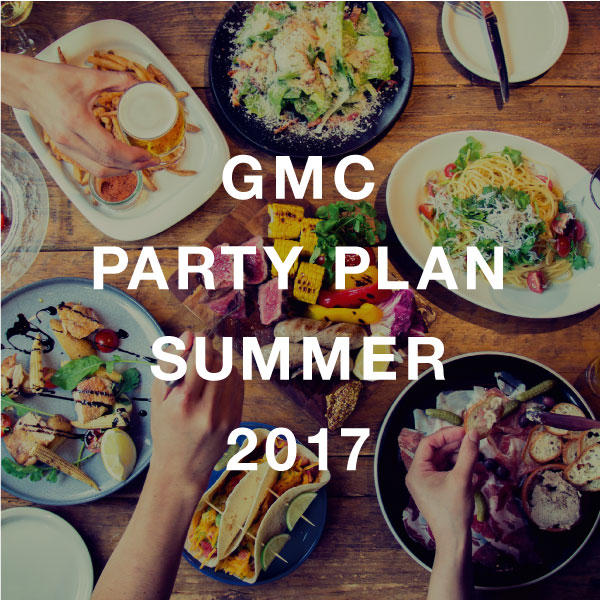 GMC原宿 夏のパーティープラン