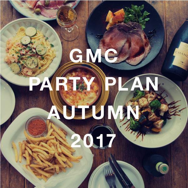 GMC原宿 秋のパーティープラン
