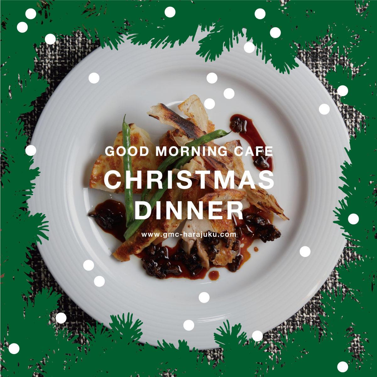 GOOD MORNING CAFE & GRILL キュウリのクリスマス