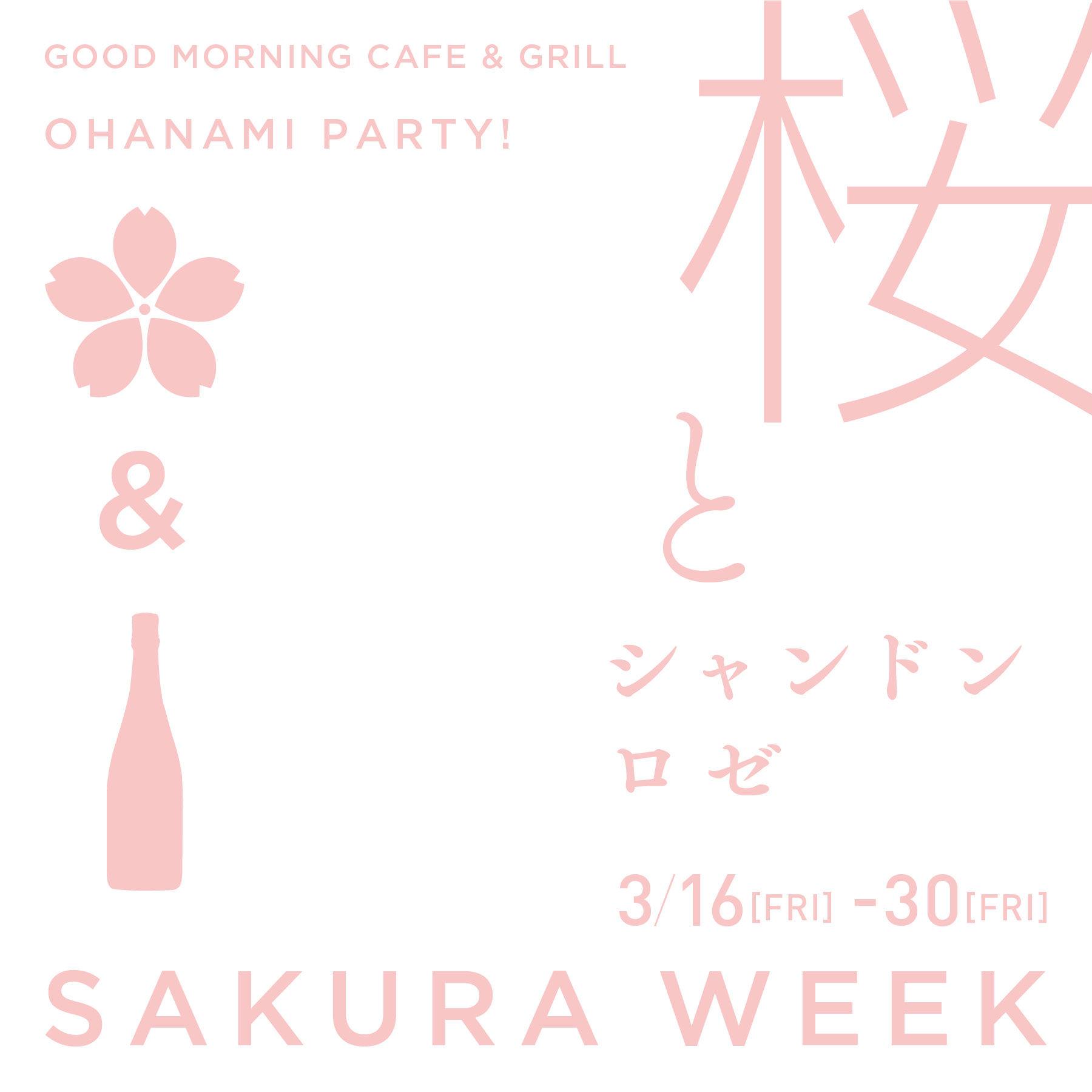 GMC原宿 SAKURA WEEKでお花見を!