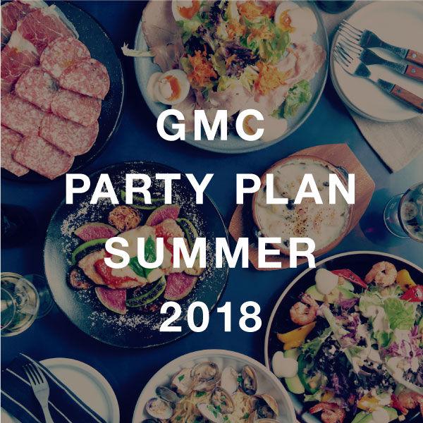[5・6月限定]GMC原宿 夏のパーティープラン
