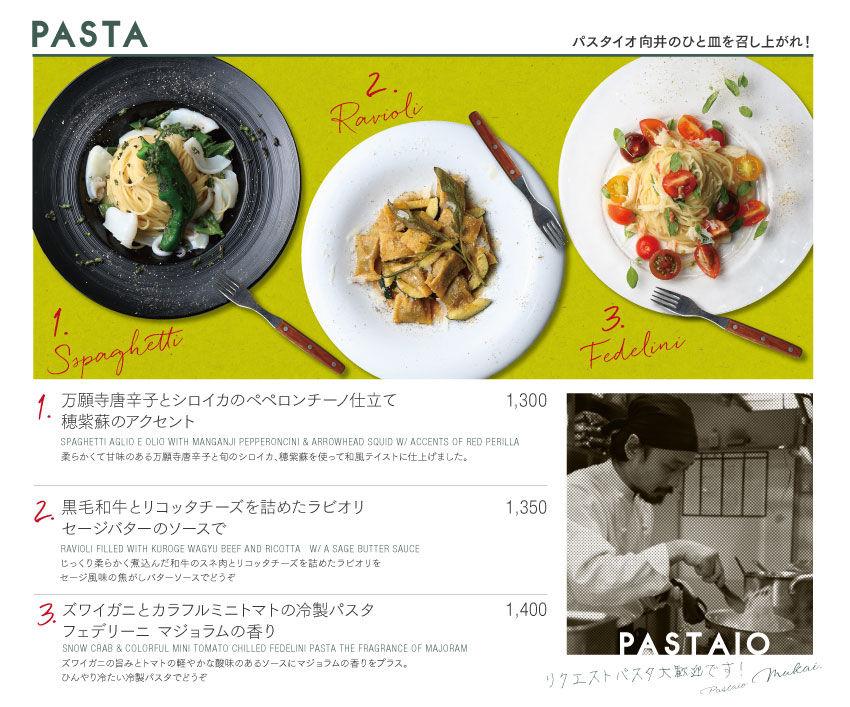 gmck_dinner1805_pasta.jpg