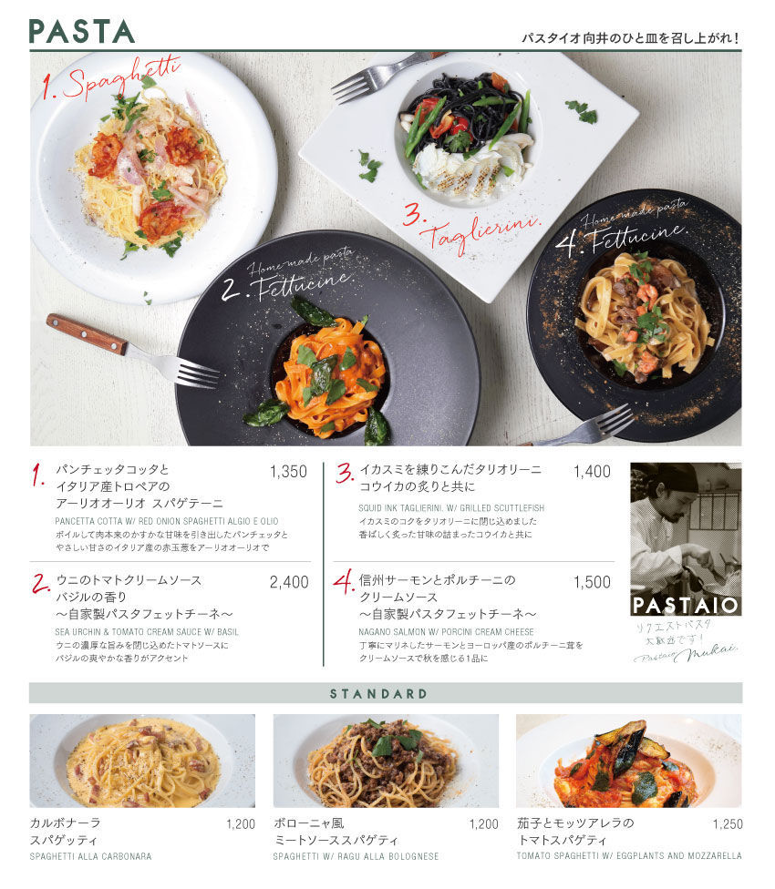 gmck_dinner1810_pasta.jpg