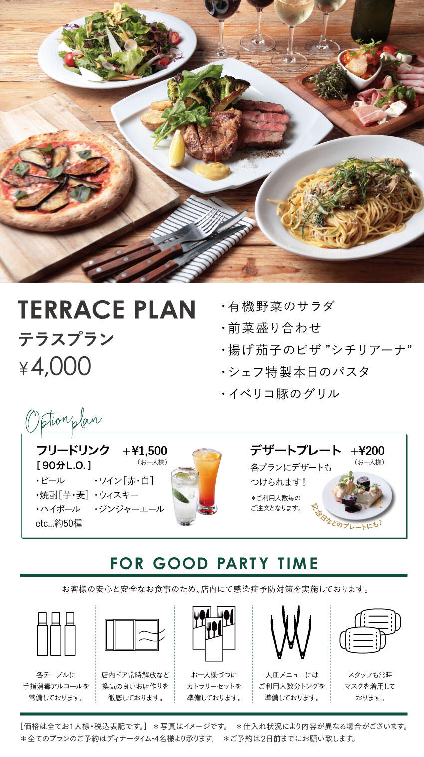 gmck_plan_1.jpg