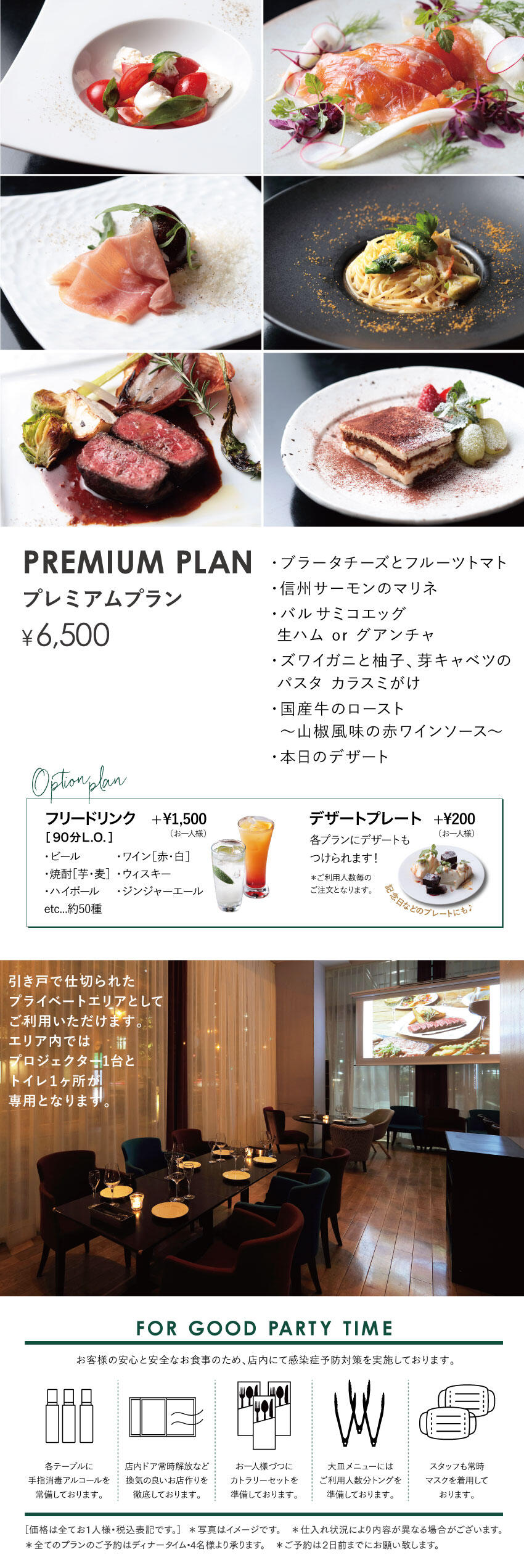 gmck_plan_3.jpg