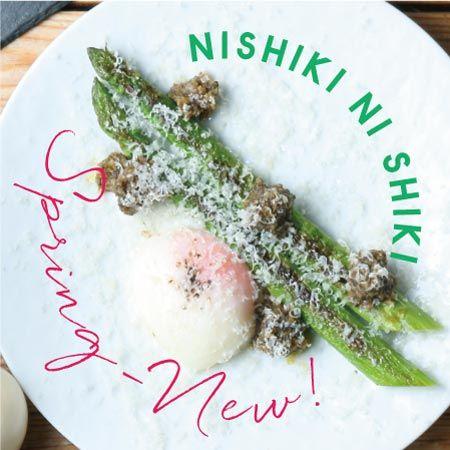 [ GMC錦町]-NISHIKI NI SHIKI- 春メニューSTART