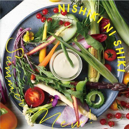 [ GMC錦町]-NISHIKI NI SHIKI- 夏メニューSTART