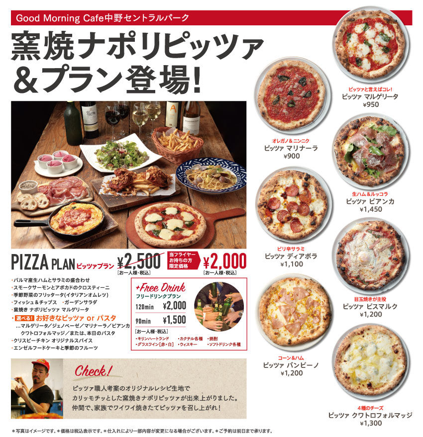gmcn_1810_pizza.jpg