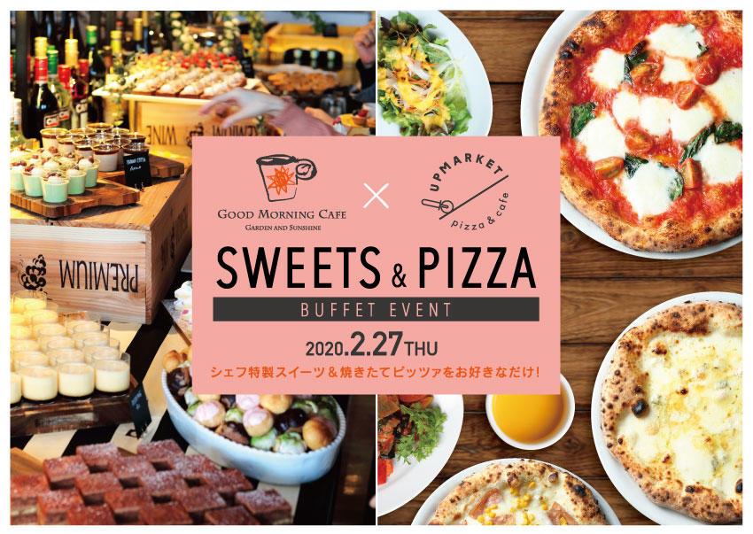 gmcn_2002_sweetsbuffet_1.jpg