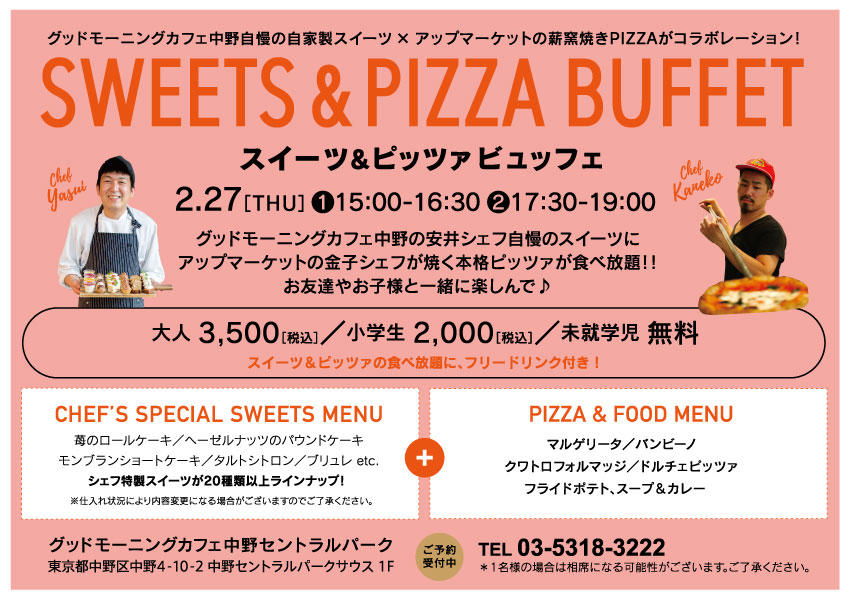 gmcn_2002_sweetsbuffet_2.jpg