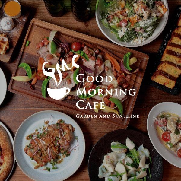 [5・6月限定]グッドモーニングカフェ品川のパーティープラン
