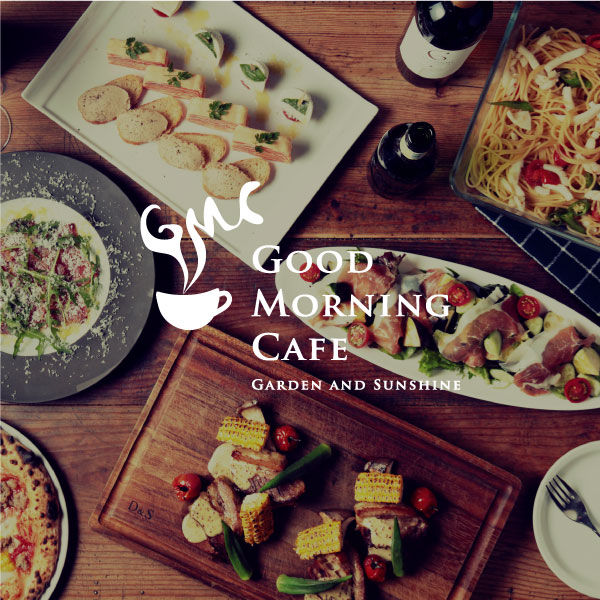 [7・8月限定]グッドモーニングカフェ品川のパーティープラン
