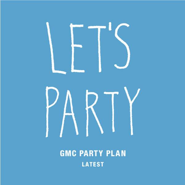 GMC品川 最新パーティープラン
