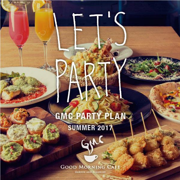 GMC早稲田の SUMMER PARTY PLAN!