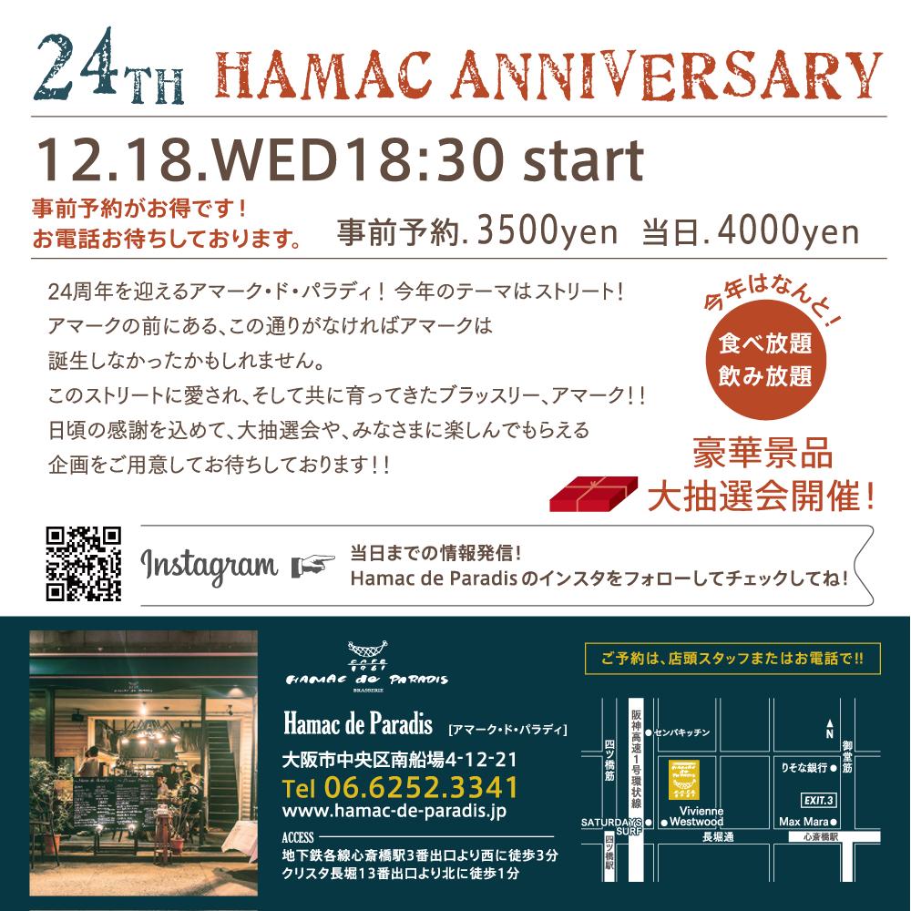 hamac_1911_24th_2.png