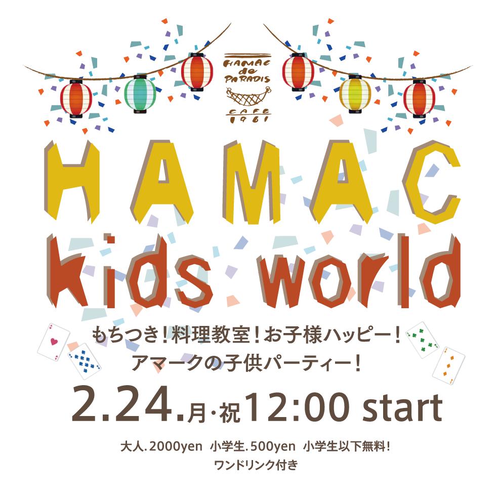 hamac_2001_event_1.png