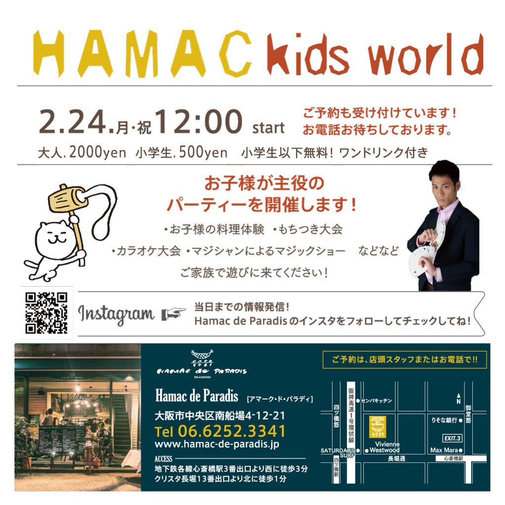 hamac_2001_event_2.jpg