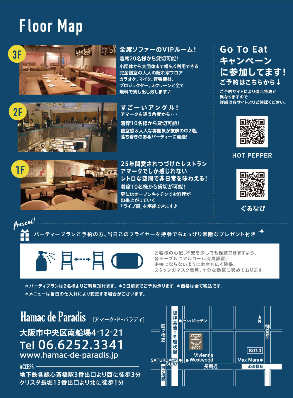 hamac_2010_bounenkai_4.jpg