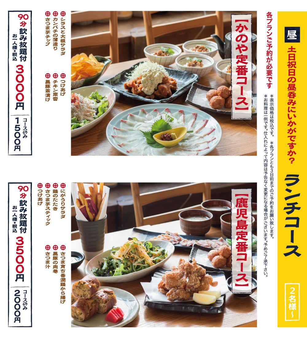 honke_1803_lunch_1.jpg