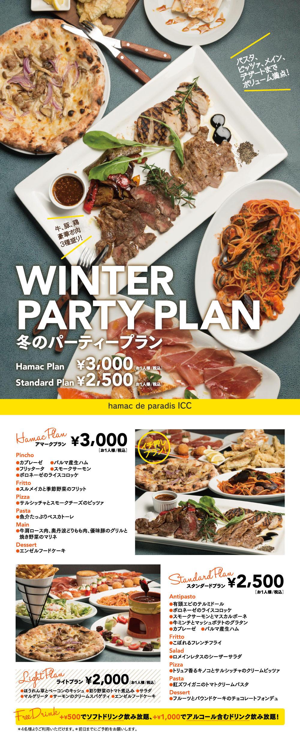 icc_1711_winterplan.jpg