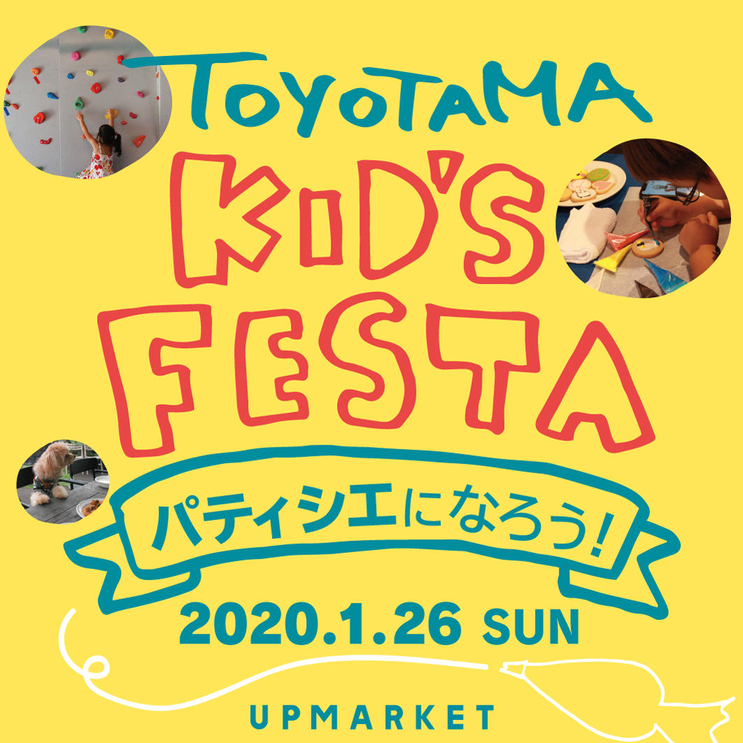 kidsFES_flyer_01.jpg