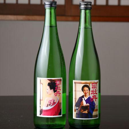 三周年記念「司牡丹 如月オリジナルラベル」限定販売!
